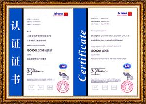 ISO-9001 认证证书