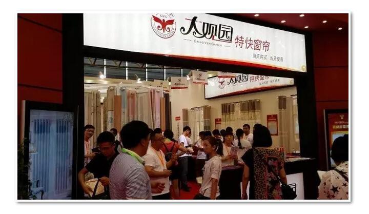 【大观园窗帘】首次惊艳亮相上海展